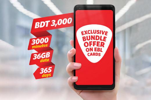 Airtle Bundle offer for EBL Cardholders